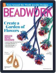 Beadwork (Digital)