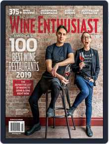 Wine Enthusiast (Digital)