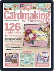 Cardmaking & Papercraft (Digital)