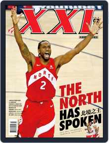 XXL Basketball (Digital)