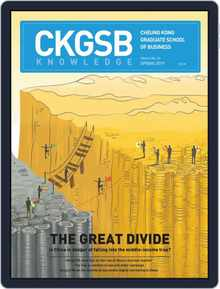 CKGSB Knowledge - China Business and Economy (Digital)