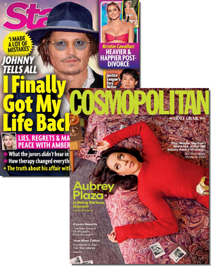 Star & Cosmopolitan Bundle
