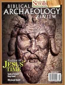 Biblical Archaeology