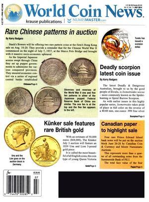 World Coin News